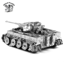 3D Металлические Головоломки Миниатюрная Модель DIY Лобзики Удаленной Машине Серебряные Модели Развивающие Игрушки Подарок для Детей немецкий ww2 Тигр Танк