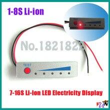 На возраст от 1 года до 8 лет S литий-ионный аккумулятор светодиодный аккумулятор электроэнергии индикаторное табло электронное табло батареи показал доска с бегущей строкой