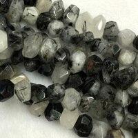 Bán buôn Tự Nhiên Chính Hãng Trắng Đen Tóc Rutile Quartz Hand Cut Mặt Nugget Hình Thức Miễn Phí Lỏng Lớn Beads 15