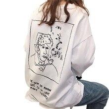 Van Gogh Shirt, Hipster Shirt, Funny Tshirt for Artist, Gift for Artist T-shirt,
