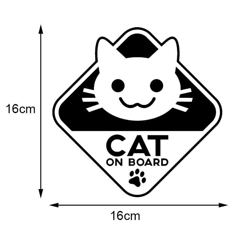 Забавная Виниловая наклейка для автомобиля кошка на доске 16 см * 16 см стикер на машине для Ford Audi BMW Toyota VW черный/серебристый/лазер