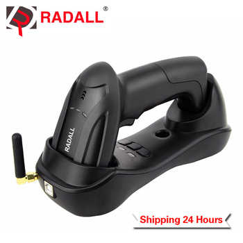 Handheld Wireless CCD Barcode Scanner Reader Cordless Easy Charge & 2.4Ghz Wireless Laser barcode scanner for POS Inventory - DISCOUNT ITEM  42 OFF Computer & Office
