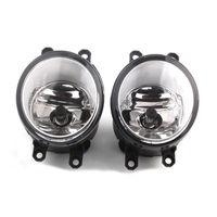 Pair Clear Car Fog Light Driving Lamp Fit For Toyota Camry Corolla Tacoma Matrix Yaris