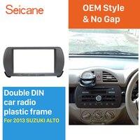 Seicane OEM Stereo refitting 2 din Panel Frame Car FM Radio Fascia for Suzuki Alto install Dash DVD Audio Cover plate Trim Bezel