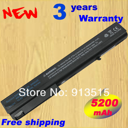 3cd15b83ed8583 Free shipping! New 8cells 14.8V for hp Laptop Battery For HP NX7400 NX7300  Laptop HSTNN-DB06 HSTNN-OB06 HSTNN-LB30 NC8230 9400
