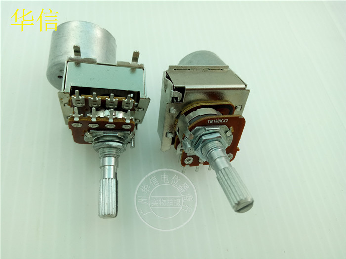 Original new 100% 148 Type dual potentiometer with motor B50K B100K handle long 25MM 8pin (SWITCH) 09 associated with the midpoint of the vertical single potentiometer b50k handle length 8mm