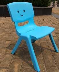 27 см высота сиденья детский стул Детская безопасность Задний стул для отдыха толстый Маленький Стул