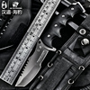 HX Outdoor Tactical Multi Knife Surface Plated Titanium Fixed Black Knife Pocket Knife Camping Hand Tools