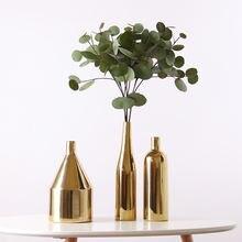 Современная Скандинавская Золотая ваза керамические изделия