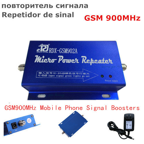 Family GSM 2G 900MHz 900 Mini Mobile Phone Cell Phone Signal Amplifier Booster Repeater Enhancer Signal Repeater Cover 200m2