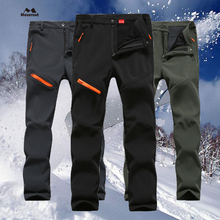 MAZEROUT Men Winter Waterproof Camping Trekking Fleece Outdoor Hiking Pants Climbing skiing Belt Softshell Trousers Travel 3XL