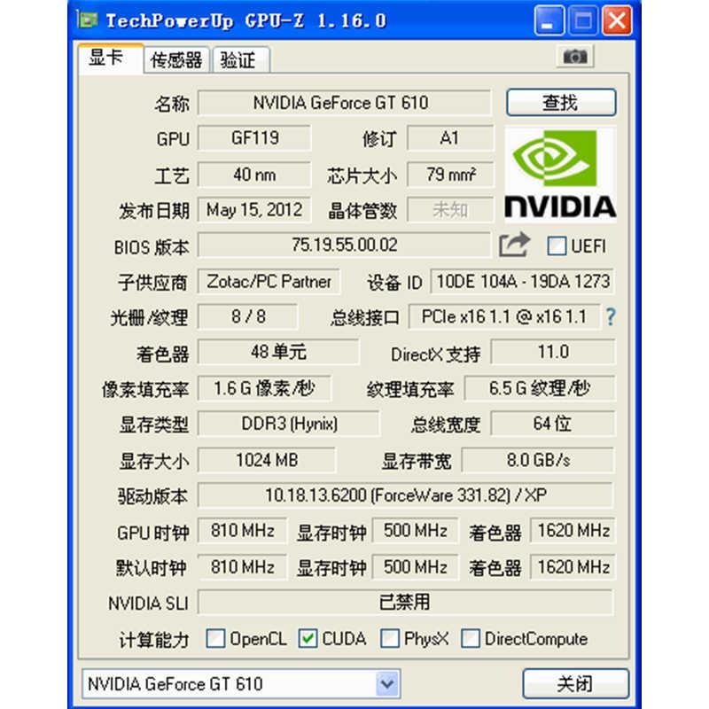 بطاقة فيديو من ZOTAC وحدة معالجة الرسومات GeForce GT610 1GB GDDR3 بطاقات الرسومات GPU خريطة ل NVIDIA الأصلي GT 610 1GD3 64Bit Dvi VGA PCI-E