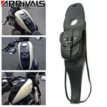 Черная мотоциклетная консоль с газовым баком Центральный карман