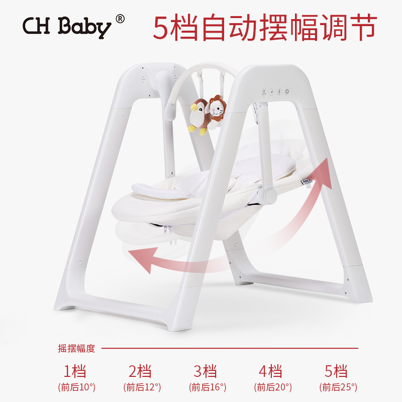 Baby Rocking Chair Electric Cradle Bed Recliner Child Comfort Rocking Chair Swing Sleepy Artifact