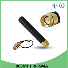 antena Connector GSM Male