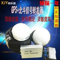 GPS Signal Transponder /GPS+BD Amplifier /gps Indoor Signal Amplifying /gps Antenna