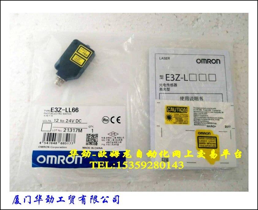 E3Z-LL66 Laser Sensor