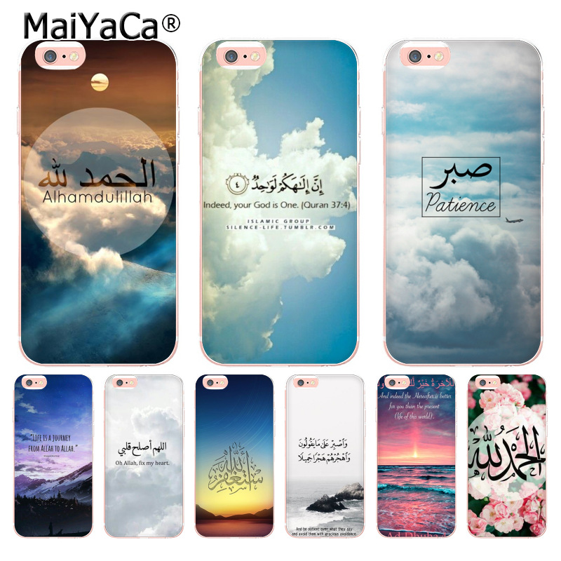 Phone Bags & Cases Arabic Quran Islamic Hard Phone Cover Case For Iphone 5 5s 6 6s 7 8 Plus X Xr Xs Max