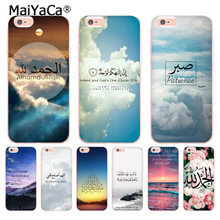 MaiYaCa Sceneary moslim arabische koran islamitische quotes Coque Telefoon Case voor Apple iPhone 8 7 6 6S Plus X 5 5S SE XS XR XSMAX(China)