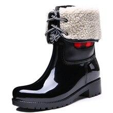 TONGPU Women's Mid-Calf Warm Lining Lace-Up Waterproof Rain Boots ECO-PVC Outdoor Snow Boots 20-308