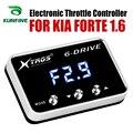 Автомобильный электронный контроллер дроссельной заслонки гоночный ускоритель мощный усилитель для KIA FORTE 1.6L Тюнинг Запчасти Аксессуары