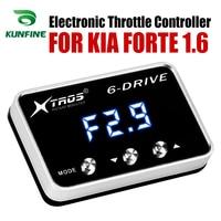 Auto Elektronische Drossel Controller Racing Gaspedal Potent Booster Für KIA FORTE 1.6L Tuning Teile Zubehör-in Auto-elektronische Drossel-Controller aus Kraftfahrzeuge und Motorräder bei