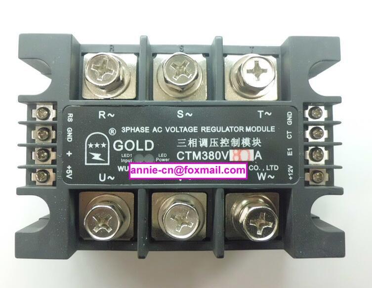 New and original CTM380V80A GOLD  3-PHASE AC VOLTAGE REGULATOR MODULE  80A
