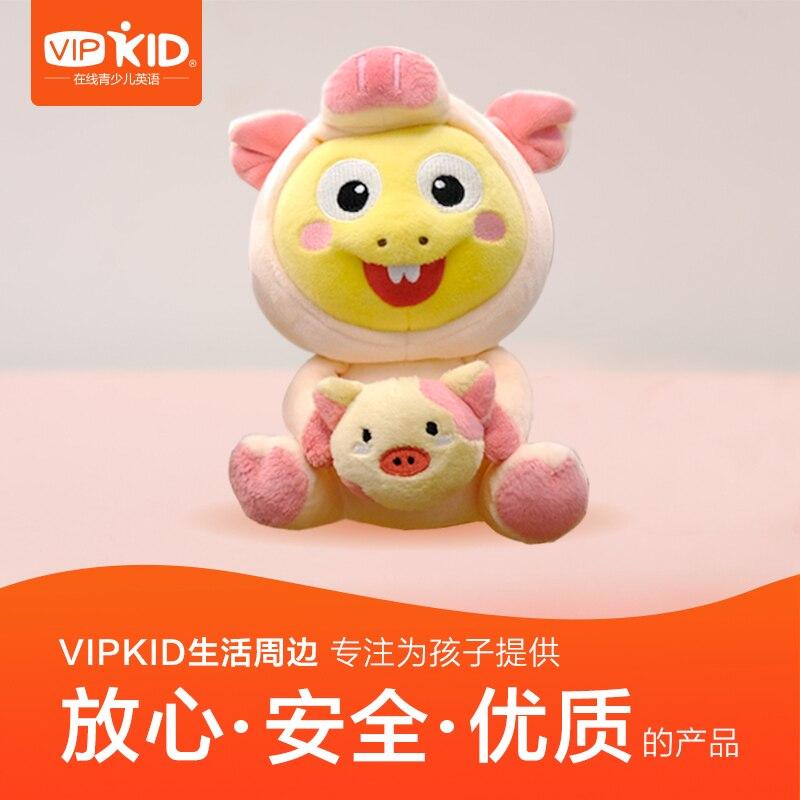 VIPKID Stuffed Dino Plush Toy Baby Dinosaur Dino Hand Puppet Doll Kids Gift
