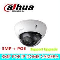 Dahua English 3MP POE IP Camera IPC HDBW1320E Upgraded To IPC HDBW1320e S2 Replacing IPC HDBW4300E