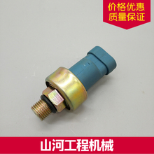 Hitachi Excavator Accessories ZAX120 200-2/3/5 distribution valve sensor pressure switch 4353686 digger