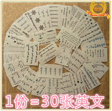 30pcs/set Fashion Men Women Fake Tattoo Arabic Words Crown Small Pattern Body Art Waterproof Temporary Tattoos Stickers