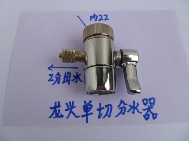 Water purifier single cut switch M22 turn 2 points single shear valve desktop water purifier water separator faucet switch valveWater purifier single cut switch M22 turn 2 points single shear valve desktop water purifier water separator faucet switch valve