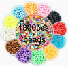 only meihua beads