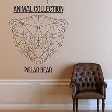 Geometric Polar Bear Head Decal ORIGAMI BEAR Sticker  Origami Animal Vinyl Stickers Paper Lover Gifts JH17