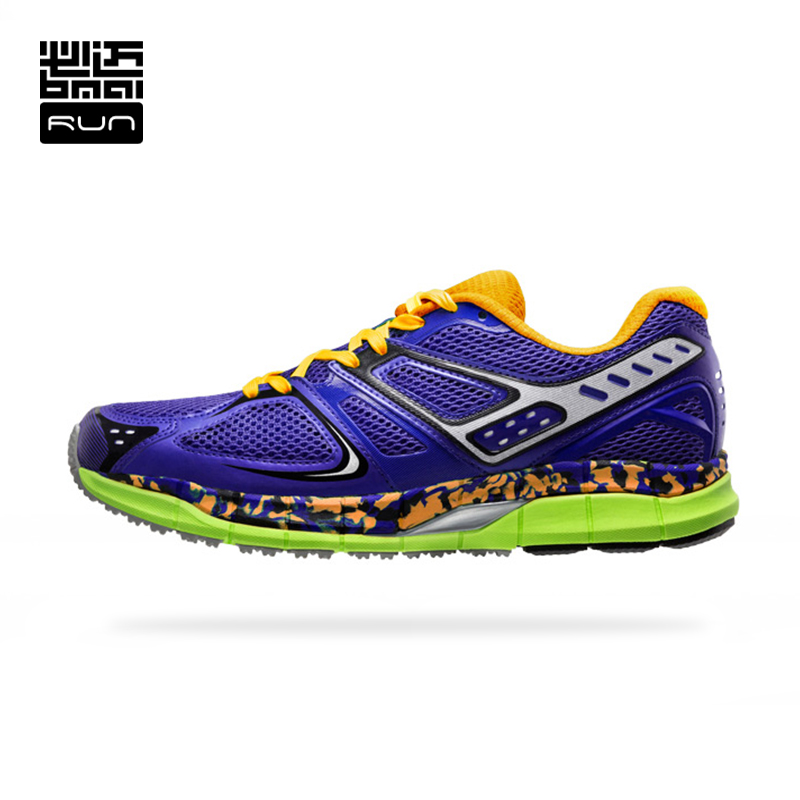BMAI Skidproof Outdoor Man Running Shoes Breathable Professional Sports Sneakers Athletic Trekking Shoes#Man bmai running shoes man