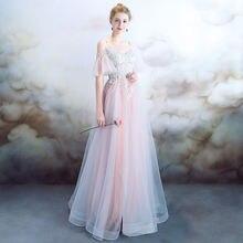 Платье трапеция синего и розового цвета с аппликацией бисером