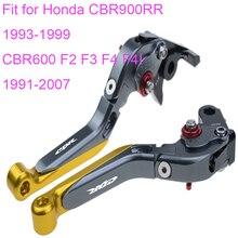 купить KODASKIN Folding Extendable Brake Clutch Levers for Honda CBR900RR 1993-1999 CBR600 F2 F3 F4 F4I 1991-2007 дешево