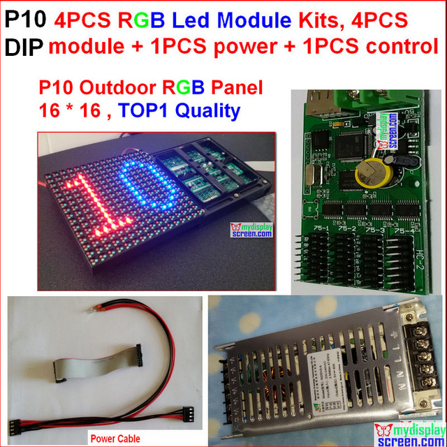 10MM DIP led module kits, 4 pcs module + 1 power + 1 controller + power cable + data cables