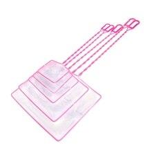 Бак рыбалки сетка Пластик мягкий квадратное отверстие рыбы креветки захвата для инструменты для аквариума W215