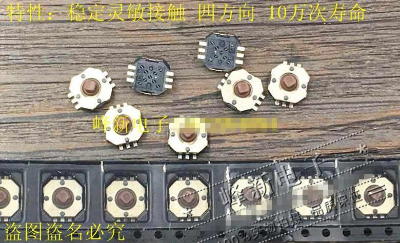 الأصلي جديد 100% استيراد MT4 SMD 6pin 4 الاتجاه التبديل والملاحة أربعة اتجاه مفتاح التبديل لمسة زر التبديل 7.4*4