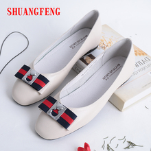 SHUANGFENG Fashion Damen Echtes Leder Schuhe Frau Fliege Muster Casual Flache Schuhe Frauen Karree Slip-On Weibliche Schuhe