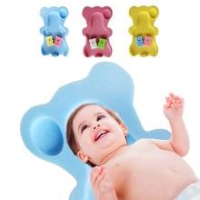 Online Get Cheap Baby Bath Mats -Aliexpress.com   Alibaba Group