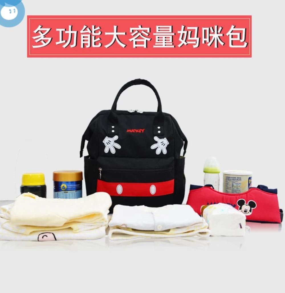 Maternity Bag Last Capacity 4