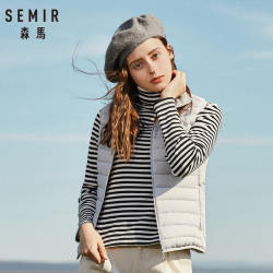 SEMIR Для женщин Packable дутики легкие пуховой жилет с карманом на молнии свет фугу воротник-стойка жилет Chinlon внутри на молнии