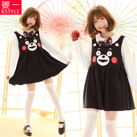 NEW Super Cute Japanese Anime Kumamon Vest Dress Cosplay Costume Long Dress Lovely Cartoon Bear Black