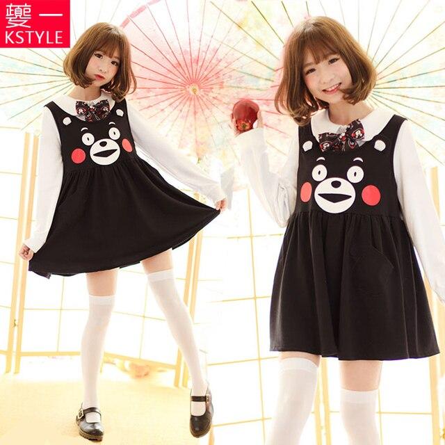 NEW Super Cute Japanese Anime Kumamon Vest Dress Cosplay ...