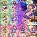 Lovelive! nueva escuela idol love live! 9 Funciones Umi Nico aretes Bailarina Árabe Kotori Cosplay vestido Con Velo