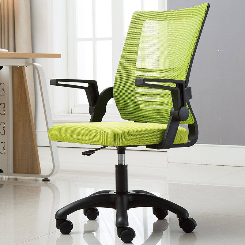 SOHO Style Office Chair Mesh Meeting Chair Recliner  Height/Armrest Adjustable Computer Gamer Chair With Universal Pulley
