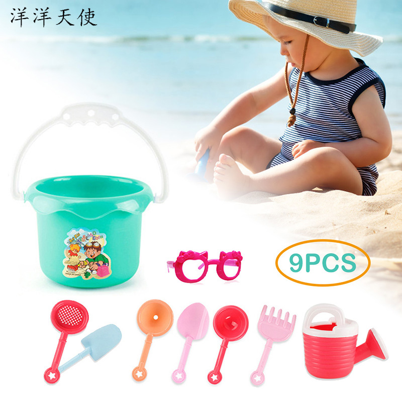 9PCS Kids Beach Toys Baby Beach Sand Toys Water Bath Beach Bucket Sunglasses Toys Outdoor Games Summer Toys For Kids Children