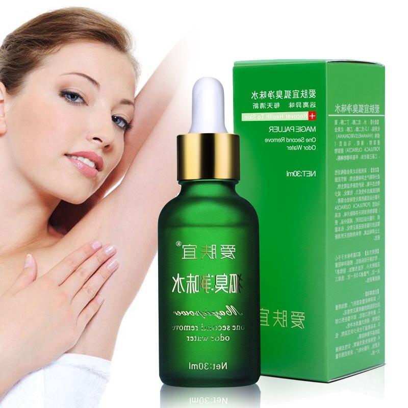 Hot Body Deodorizer Remove Odor Essence Underarm Body Feet Odor Eliminate Antiperspirant Smelly Foot SJ66